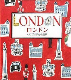 LONDON pop-up book | Sarah McMenemy