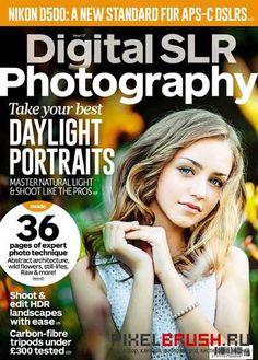 Digital SLR Photography (August 2016)