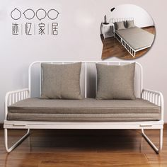 Milan 2016 les canap s retenir furnitures for Couch 4 meter