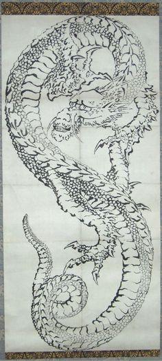 Dragon - by Katsushika Hokusai (Japan)