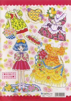 Old Anime, Anime Art, Doll Japan, Chinese Paper, Japanese Artwork, Paper Dolls Printable, Vintage Paper Dolls, Manga Drawing, Paper Toys