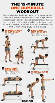 For a quick one-dumbbell workout.