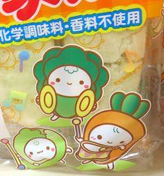 Japanese Snack Mascot ~~~ Kawaii! Chibi Veggies
