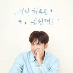 Главная / Твиттер Lee Min Ho Photos, Actor Photo, Boys Over Flowers, Best Actor, Minho, Actors, Magic Shop, Dramas, Fangirl