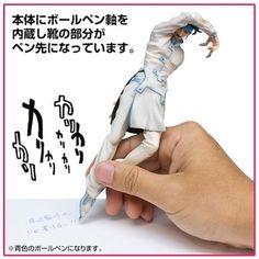 【ジョジョ】岸辺露伴はペンになる-「岸辺露伴PEN」予約開始! : ジョジョ速