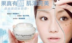 Skin Lightening Creams Contain Dangerously High Levels Of Toxic Mercury