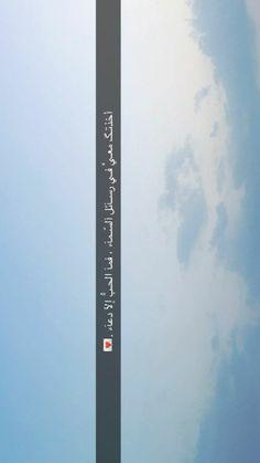 #rerosham #photo #pic #syria #damas #Arabic #سينيورينا_دمشقية #عربي #دمشق #سوريا #snapchat #sky #clouds