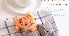 horgolás, horgolt, horgolt minták, horgolt virág, horgolt szív, horgolás alapok, horgolt hópehely, horgolás videók, horgolás blog, crochet Free Pattern, Crochet Patterns, Crochet Hats, Kitty, Japanese, Blog, Crafts, Handmade, Friends