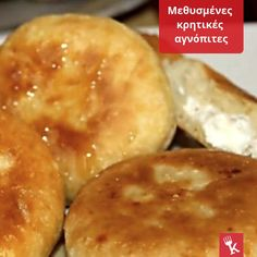 Cook-Kouk by Koukouzelis market:Μεθυσμενες κρητικες αγνοπιτες Hamburger, Bread, Cooking, Food, Kitchen, Brot, Essen, Baking, Burgers
