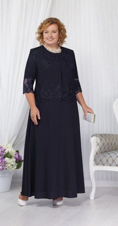 """Kaufe # suit # # im # Online-Shop # """"Anabel"""" - frauen Mother Of Bride Outfits, Mother Of Groom Dresses, Mothers Dresses, Plus Size Cocktail Dresses, Evening Dresses Plus Size, Plus Size Dresses, Dress Outfits, Fashion Dresses, Mermaid Prom Dresses Lace"""