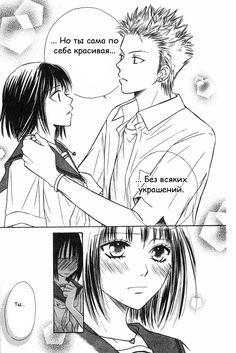 #JunaiTokkouTaichou #Love Attack #SEINO Shizuru