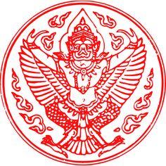 2000px-Garuda_Seal_of_Thailand.svg.png 2,000×2,000 pixels