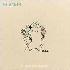 Image result for nami nishikawa artist love tenderness greeting