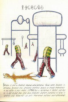O Codex Seraphinianus é uma enciclopédia sobre um mundo imaginário com um texto indecifrável com mais de mil desenhos feitos pelo artista e arquiteto italiano Luigi Serafini entre 1976 e 1978. Entre os muitos cultuadores do Codex contam-se Italo Calvino, Tim Burton, John Cage. Um livro de quase 400 páginas que, de maneira fantástica e visionária, reinterpreta a zoologia, a botânica, a mineralogia, a etnografia, a arquitetura etc.