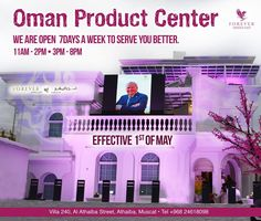 Oman Product Center We are open 7days a week to serve you better. 11am - 2pm • 3pm - 8pm Effective 1st of May