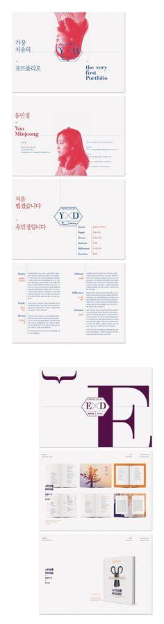 편집 디자인 Brown Things the brown color wheel Web Design, Resume Design, Brochure Design, Page Design, Book Design, Print Design, Book Layout, Web Layout, Layout Design