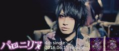 """Anfiel will release their new single """"Paroniria"""" in June! Maxi single:Paroniria (パロニリア) Release date: June 15th 2016 Limited Edition (CD+DVD): [CD] 1. paroniria (パロニリア) 2. vacant [DVD]…"""