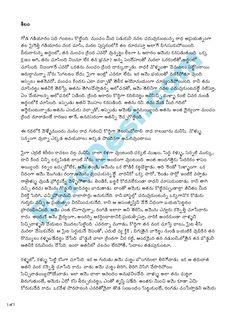 romantic stories in telugu Free Books Online, Free Pdf Books, Books To Read Online, Free Ebooks, Romantic Novels To Read, Telugu, Shiva Shakti, Reading, Boyfriends
