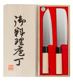 Those who are looking for sharp knives mostly buy the Japanese knives. This Japanese knife is made with 17 cm blade which helps to chop and slice with precision. Visit following link to know more about the Japanese Knife: http://www.vikingsun.se/japanska-kockknivar/