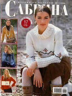 "Photo from album ""Сабрина on Yandex. Crochet Magazine, Textile Art, Knit Crochet, Graphic Sweatshirt, Textiles, Sweatshirts, Sweaters, Knitting Ideas, Magazines"