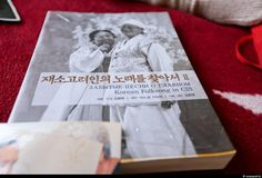 고려사람. A book about Koryo Saram (ethnic Koreans in the post-Soviet states) folk songs.