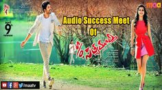 Watch the Live Streaming of S/O Satyamurthy Audio Success Meet