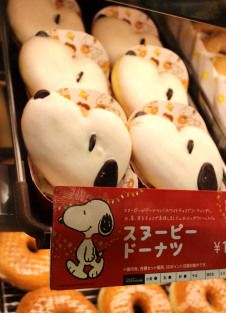 Snoopy Donuts from Mister Donut in Japan