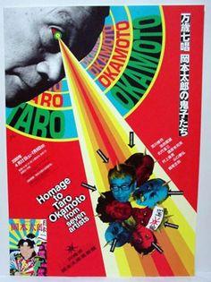 57 Ideas vintage art graphics illustrations for 2019 Graphic Design Posters, Graphic Design Inspiration, Graphic Art, Illustration Design Graphique, Graphic Illustration, Vintage Posters, Vintage Art, Art Deco, Art Nouveau