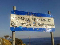 Crete ....!!!
