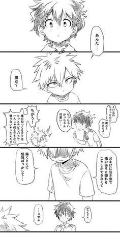 seems like katsuki and deku but here deku is older than Katsuki!? I don't really get it