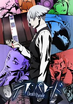 """Death Parade"" anime key visual (Jan 2015)-It's different and very good."