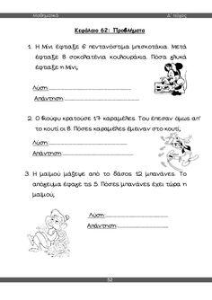 School Worksheets, Grade 1, Sheet Music, Teaching, Education, Babies, Holidays, Google, Math