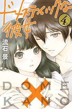 Las 8 Mejores Imagenes De Asobi Ni Iku Yo Anime Art Anime Girls Y