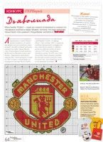 Gallery.ru / Фото #63 - ВК 92 - kactus01 Paisley, Knitting Charts, Bullet Journal, The Unit, Map, Manchester United, Patterns, Block Prints, Location Map