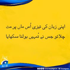 Quote of the Day ♥ #Harpal #Geo #Quote #Motivation