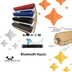 Bluetooth, Business, Store