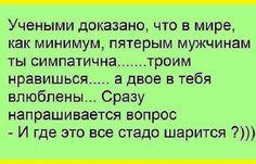 Встречаются две подруги, и одна говорит другой: - Представляешь, вчера переспала с Наташкиным мужем...