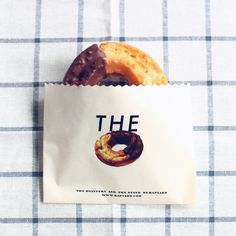 emuni # Food and Drink logo bottle design Dessert Packaging, Bakery Packaging, Cookie Packaging, Food Packaging Design, Packaging Design Inspiration, Brand Packaging, Bakery Branding, Corporate Branding, Logo Branding