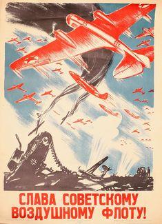 1943_Slava sovetskomu vozdushnomu flotu!_P.Mangushevskij.jpg (869×1200)
