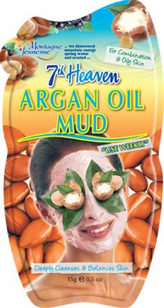 Face Mask || Argan Oil Mud- Deeply Cleanses & Balances Skin (for combination & oily skin)