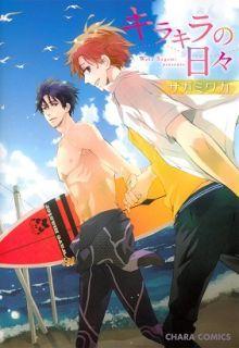 "Manga yaoi ""Kirakira no Hibi"" di Sagami Waka. Manga English, Ch 5, Nisekoi, Online Manga, Manga List, Ao No Exorcist, Reading Challenge, Shounen Ai, Nanami"