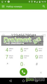 Simpler Contacts & Dialer Professional 8.2.2 http://prosmart.by/android/soft_android/telephone_android/18097-simpler-contacts-dialer-pro-401-patched.html    известный мульти платформенный менеджер контактов и для Android!