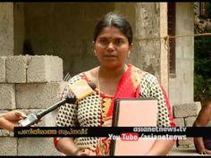 Resurvey issues in Kerala Kizhuvilam Village ,Thiruvananthapuram | Roving…
