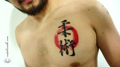 I like the balance of red and black. Interesting take on the  enso brush stroke as well.