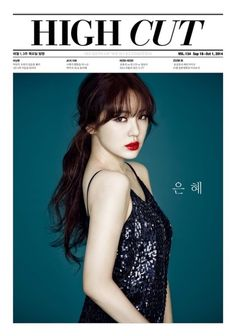 Yoon Eun Hye Dazzles in High Cut Photo Shoot Yoon Eun Hye, Korean Beauty, Asian Beauty, Asian Woman, Asian Girl, Blue And White Jeans, Prince Héritier, Cut Photo, Artists And Models