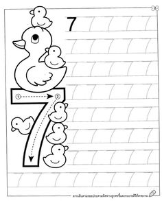 New System-Suitable Numbers Line Study - Preschool Children Akctivitiys Preschool Writing, Numbers Preschool, Preschool Learning Activities, Learning Numbers, Preschool Curriculum, Free Preschool, Preschool Printables, Kids Learning, Numbers Kindergarten