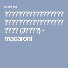 ポリ袋とフライパンで作る話題の「ポリパン」とは?パン作りの新常識を徹底紹介! (3ページ目) - macaroni