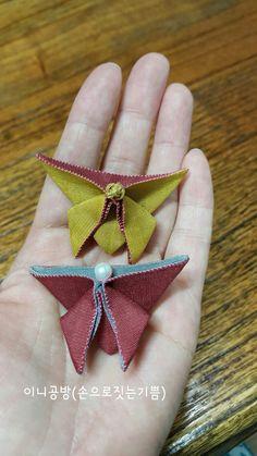 ●-나비 브로치 만들기 -● 오늘은 나비 만드는법 소개해드릴께요 ~^.^ 나비를 만들때 천을ᆢ ...