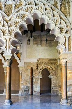 Interior of Aljaferia Palace, Zaragoza, Aragon, Spain. Photograph by: Stefano Politi Markovina/JAI/Corbis