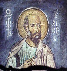 Paul The Apostle, Small Icons, San Pablo, Byzantine Art, Old Testament, Orthodox Icons, Fresco, Album, Painting